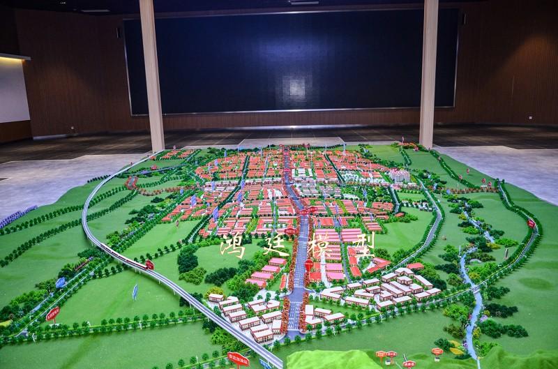 耿马工业园区规划沙盘-2