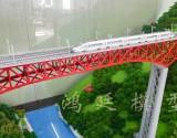 桥梁bv伟德体育app